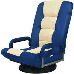 360 Degree Swivel Gaming Chair Floor Chair Adjustable Relaxi