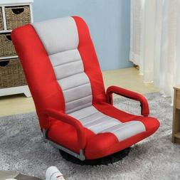 Adjustable 7-Position Floor Chair Folding Sofa Lounger, Red