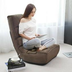 Floor Gaming Chair for Adults Kids Teens 4-Position Lazy Sof