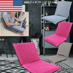 Folding 6-Position Floor Chair Gaming Chair Adjustable Loung