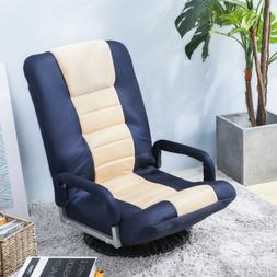 Folding Floor Gaming Chair Swivel Adjustable 7-Position Home