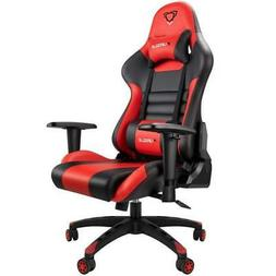 Gaming Chair Leather Safe & Durable