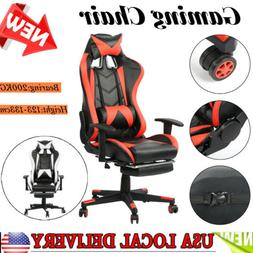 gaming chair home office computer desk swivel