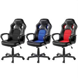 Office Gaming Chair Leather Swivel Computer Chair Ergonomic
