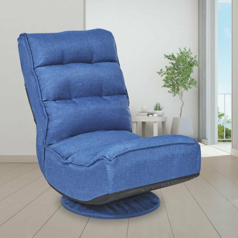 5 position folding floor gaming chair pc