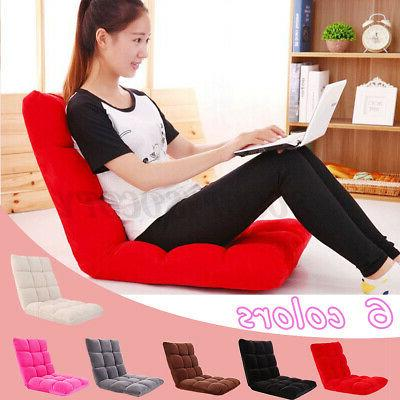 Adjustable Chair Lounger Kids Seat