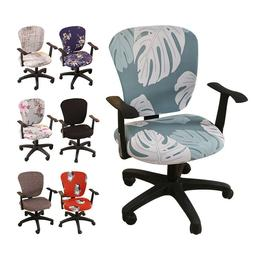 Office Computer Chair Cover Universal Stretchable Rotate Cha